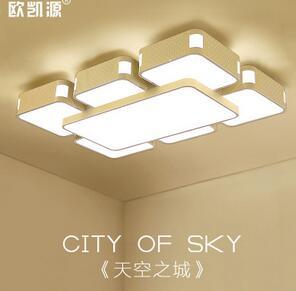 无极调光大气长方形正方形客厅灯led吸顶灯现代简约书房卧室灯具