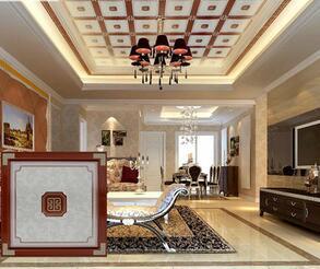 集成吊顶450*450中式客厅高边铝扣板天花
