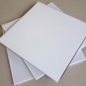 集成吊顶铝扣板 建筑装饰材料