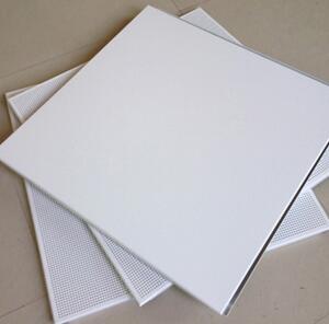 现货铝天花板 集成吊顶铝扣板