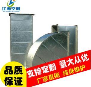 镀锌钢板共板法兰风管 铁皮风管