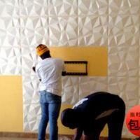 工厂直销三维墙板 护墙板吊顶 pvc环保装饰材料 幼儿园学校装饰专