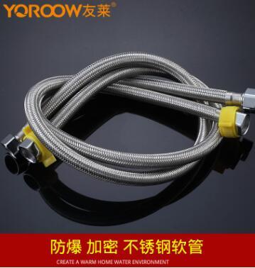 友莱不锈钢304编织软管 马桶热水器双帽头单冷龙头软连接管