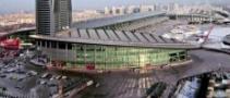 2019第17届中国哈尔滨国际建筑装饰及材料博览会 第17届中国哈尔滨国际门业博览会
