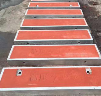 广州新款水泥盖板厂家 C型钢包边盖板 防盗混凝土电缆盖板 可定制