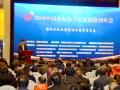 2018中国水泥协会水泥助磨剂年会在北京召开