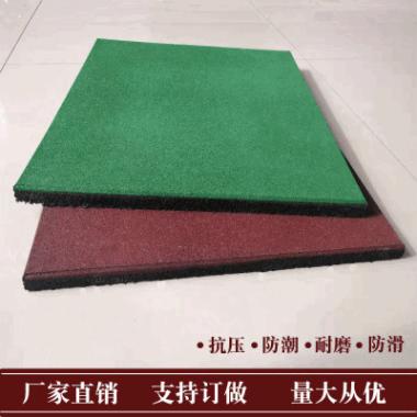 橡胶地垫厂家直销批发户外游乐场幼儿园防滑耐磨健身橡胶地板地砖