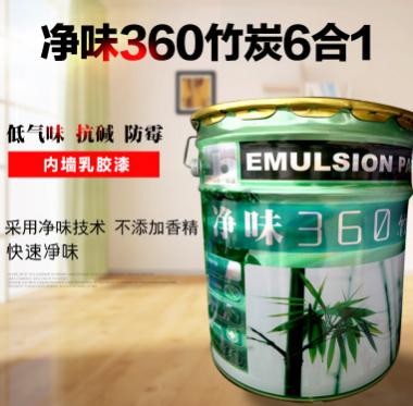 武汉厂家直销炫彩铂金净味360竹炭6合1户外耐久环保内墙乳胶漆