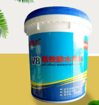 嘉贝乐V8柔效防水浆料