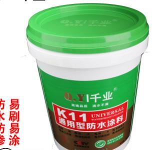 广东千业通用型防水浆料 防水涂料地下室 灰浆防漏胶防水材料批发