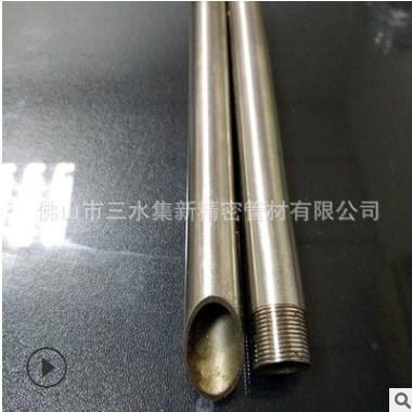 304l不锈钢管 304/316L不锈钢气源管 904L不锈钢管 冷却盘管