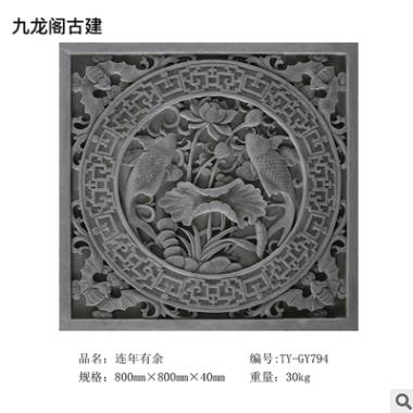 砖雕仿古青砖中式庭院古建装饰挂件浮雕1.5*1.5m春耕图GY1011