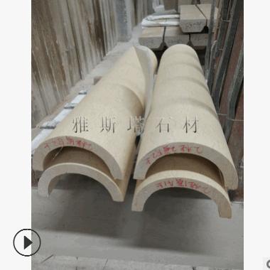 加工定做各种罗马柱 圆柱皮 家庭大门大厅柱子 异形石材工艺