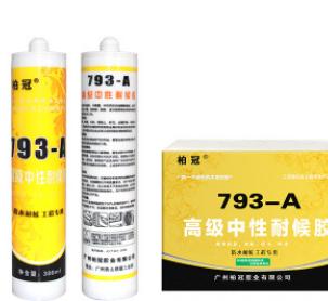 柏冠白色中性耐候防水密封胶 门窗/室内一般用途填缝密封 质保3年