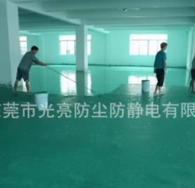 防尘耐磨耐压地坪涂料(生产厂家,免费提供技术指导,包施工)