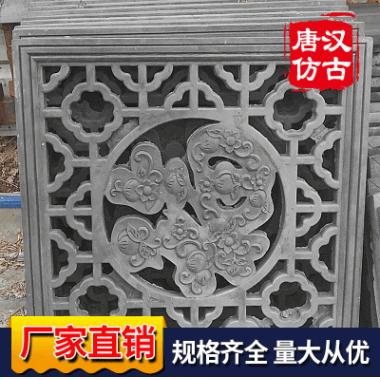 厂家直销 仿古墙面装修配件 古建筑砖雕仿古墙饰古建砖雕