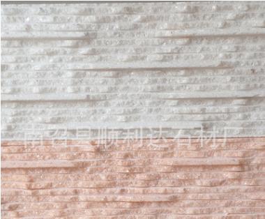 大理石厂家批发天然文化石背景墙 沙发客厅内墙文化石砖