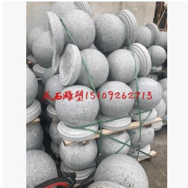 西北陕西西安直径600幼儿园学校挡车石隔离石墩防撞石路障石柱