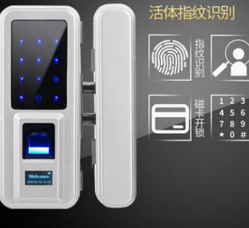 办公室免打孔指纹锁 智能防盗玻璃门锁 密码挂锁OEM厂家批发