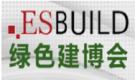 第30届中国(上海)国际建材及室内装饰展览会