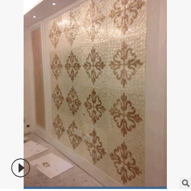 贝壳马赛克墙贴 酒店公司背景墙装修 欧式墙纸电视客厅壁纸无纺布