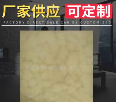 供应高档装饰材料透光石 电视背景墙透光板 室内装饰KTV茶几台面 举报