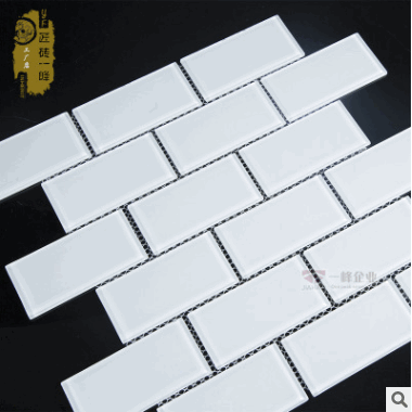 大厂直销300*300白色恋人室内墙砖 背景墙厨卫防滑马赛克玻璃砖