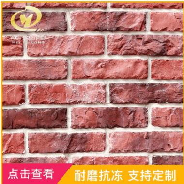 复古背景墙文化砖 定制文化砖复古外墙条形砖文化石 佛山瓷砖批发