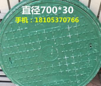 大量销售优质树脂复合井盖质优价廉