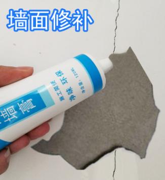 居日天补墙膏墙面修补胶白色内墙破洞掉皮修复腻子膏裂缝小坑修补