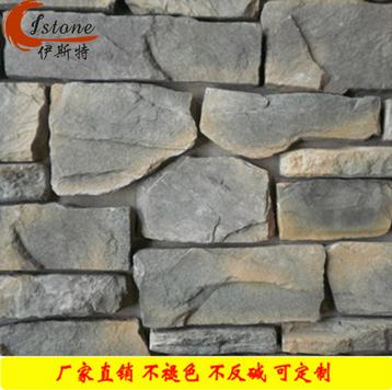 重庆瑞普毛块混合石人造文化石别墅外墙砖可定制颜色7900厂家直销