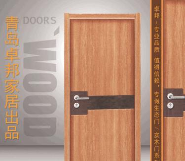青岛厂家直销室内生态木门办公室对开整套门家用卧室房门 门窗