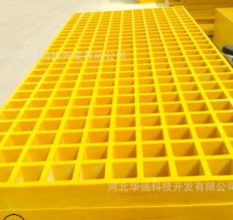 厂家直销 玻璃钢格栅板 耐用耐腐加厚格栅板 一平方起订现货批发