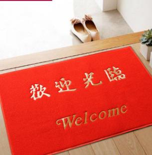 欢迎光临红地毯地垫门垫出入平安加厚防滑地垫电梯进门踏脚垫批发