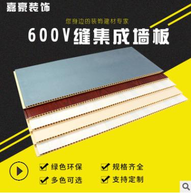 厂家直销新款竹木纤维护墙板整屋快装新型环保材料集成墙板批发