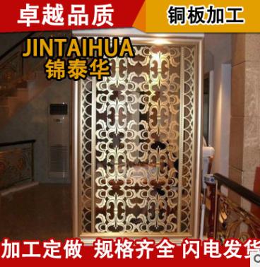广东厂家批发T2紫铜板 酒店镂空装饰雕刻1000*2000mm紫铜板