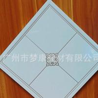 300*300铝扣板天花 方板铝集成吊顶 厨房 卫生间 阳台专用天花