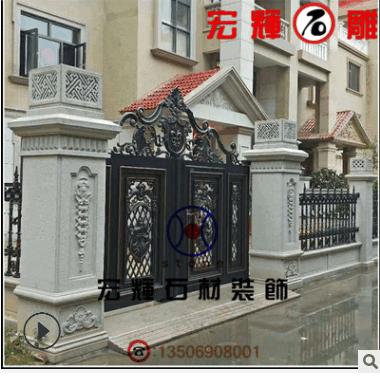 家居围墙石材大门柱(白麻石墙头柱)制作安装