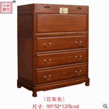 全香樟木柜子箱子简约实木衣柜收纳储物橱五六斗柜抽屉柜箱柜包邮