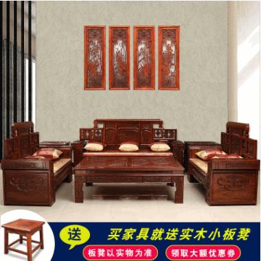 东阳非洲酸枝木红木家具雕花客厅沙发组合中式古典实木沙发