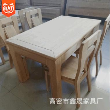鑫晟家具 厂家加工定制 白坯直角实木餐厅家具 中式实木餐桌直销