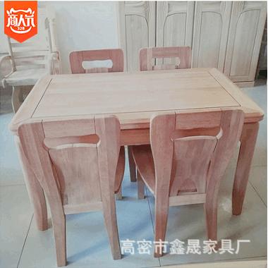 现代中式厚实大气实木餐桌 实木餐桌长方形橡胶木餐桌