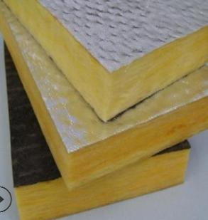 h铝箔贴面玻璃棉板|不燃离心玻璃棉板|32K玻璃纤维隔热板憎水