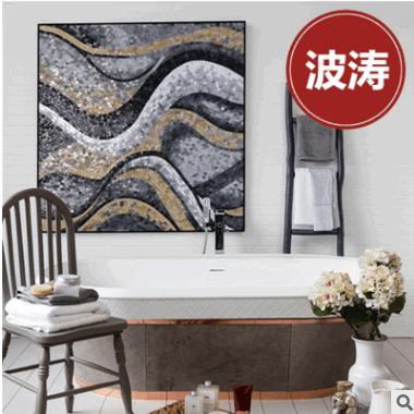 艺术马赛克高端定制 欧式波浪纹玻璃剪画拼图 卧室卫生间背景墙砖