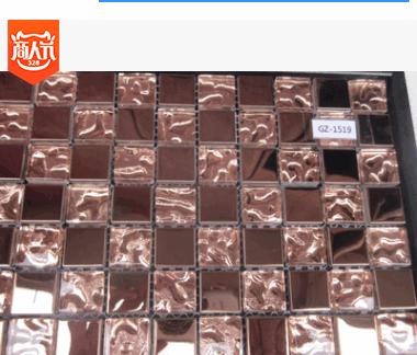 供应玻璃电镀马赛克+不锈钢马赛克