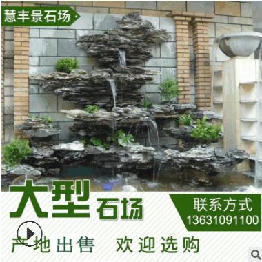假山流水工程承包公司 承接喷泉景观石工程施工 园林景观石批发