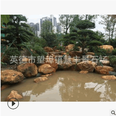 天然黄蜡景观石头 自然工程石卵石 价格优惠园林景观黄腊石