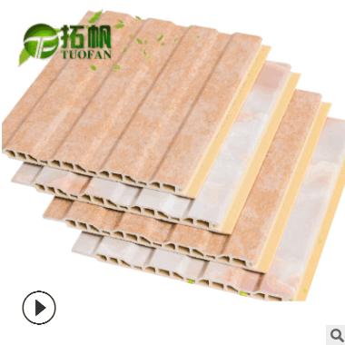 热销供应快装护墙板 环保集成墙面 新型材料竹木纤维板 量大从优