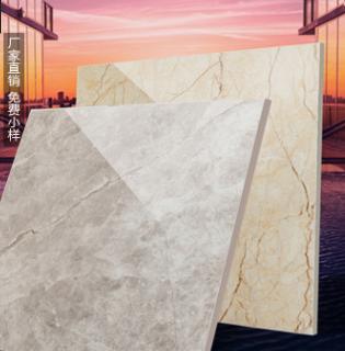 通体大理石瓷砖800x800MM索菲特金大理石地面砖云朵拉灰客厅墙地