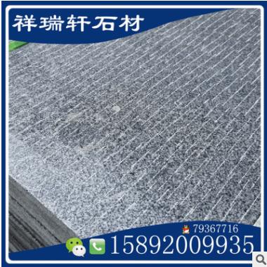 石材芝麻黑色大理石斧剁石厚板g654花岗岩批发厂家直供机斩面3CM